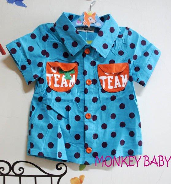 全館滿699免運【MONKEY BABY 】亮麗活潑點點藍色女童短袖襯衫/上衣
