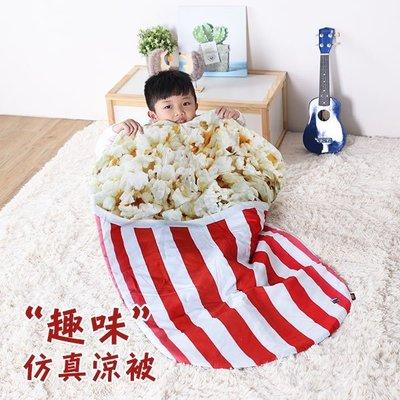 涼被 彌月禮 包巾 懶人被 仿真被 ( 趣味仿真涼被-小 )外出毯 兒童被 造型被 i-HOME愛雜貨
