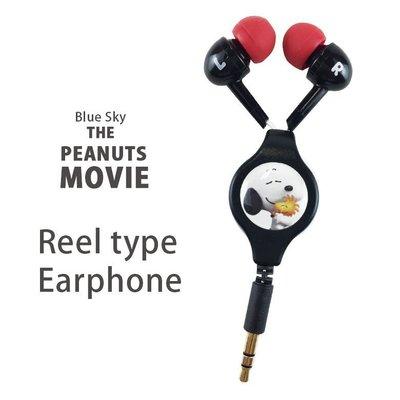 尼德斯Nydus~* 日本正版 電影版 史努比 Snoopy 耳塞式 捲線器收納 造型耳機 iPhone 6S