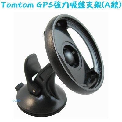 【Tomtom GPS強力吸盤支架(A...
