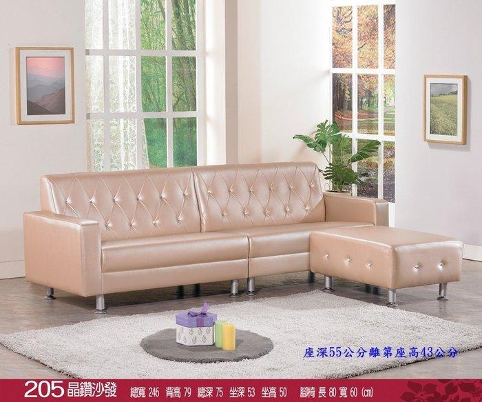 【DH】KH35-7鄉香沙皮格L型發組椅,華立優美線條,端莊高雅設計,台灣製~