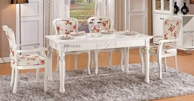 【DH】貨號G407-1《亞尼》4.3尺潔白烤漆餐桌/布面餐椅˙質感一流˙潔白設計˙主要地區免運