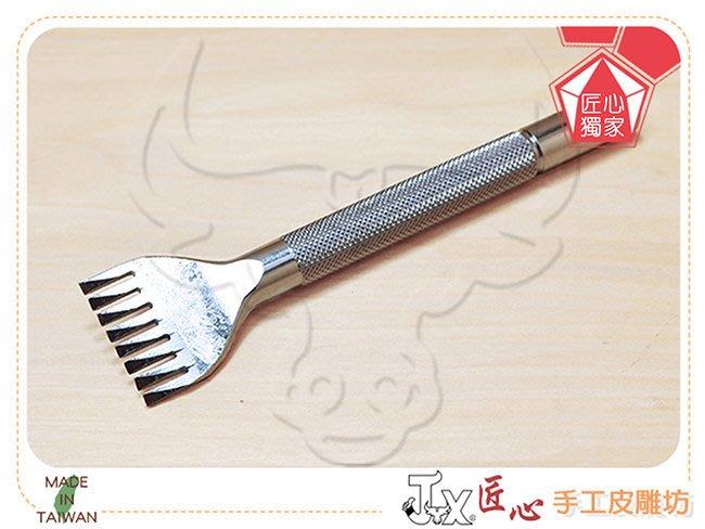 ☆ 匠心 手工皮雕坊☆ 匠心-法式9號2.7mm八菱斬(針距3.0mm)(BF70908) /手縫 DIY 拼布 皮革