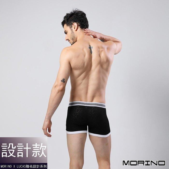 MORINOxLUCAS設計師聯名-經典緹花平口褲/四角褲(超值4入組)免運