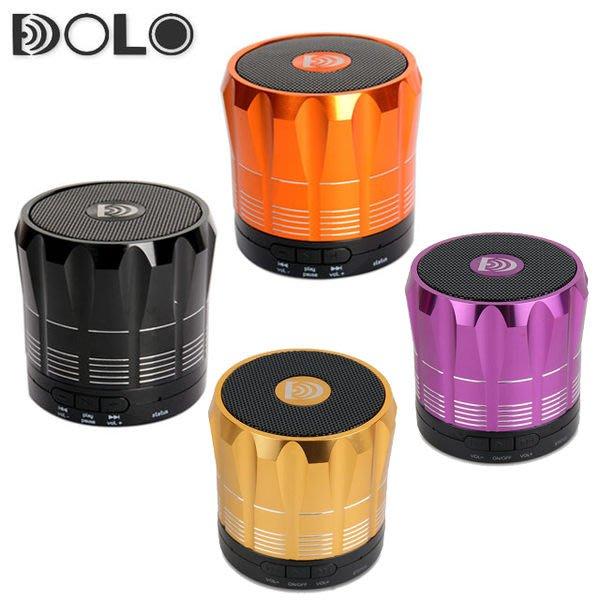 免 可 多樂 DOLO 雷電系列 THUNDER 鋁合金藍牙無線音響 揚聲器藍芽喇叭【板橋