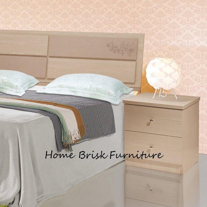 【宏興HOME BRISK】艾威白橡床頭櫃,單買需要另外加 ,《JJ新品18》