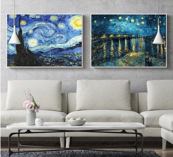 客廳沙發背景牆裝飾畫臥室餐廳掛畫壁畫仿油畫梵高星空星夜(2款可選)
