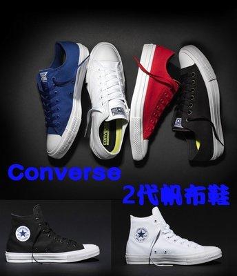 ALL STAR 2代Converse...
