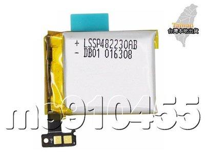 三星 V700 電池 Samsung Gear 1 智能手錶 v700 內置電池 三星手錶 gear 一代 電池 有現貨