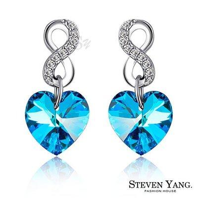 耳環STEVEN YANG魅力女神 耳針式 愛心*一對價格*G5079