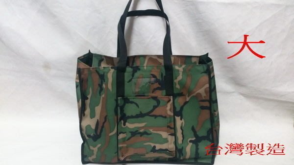 @( 乖乖的家)~~大跑單幫袋、購物袋、鳥籠袋、旅行袋~特價220元(自廠台灣製、可團體客製)