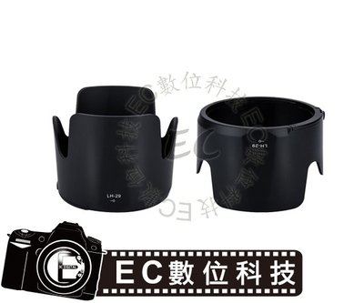 【EC數位】JJC  Nikon 專用 HB-29 遮光罩 AF ED28-200mmG  適用 28-200mm