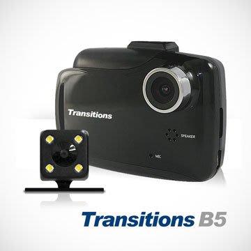 【皓翔行車監控館】全視線 B5 高畫質雙鏡頭行車記錄器 台灣製造(送32G卡)