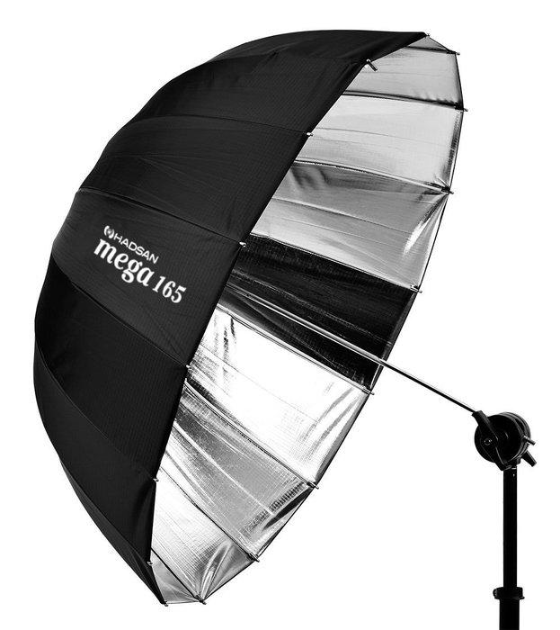 呈現攝影-HADSAN 165 深弧型反射銀傘組 65吋165cm 附柔光罩 玻璃纖維 外黑內銀 Para-Pro