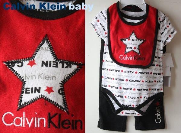 【Calvin Klein CK baby】100% 全新正品 短袖 包屁衣+褲褲+圍兜 彌月禮 三件組【3/6M 6/9M】*CKb08*
