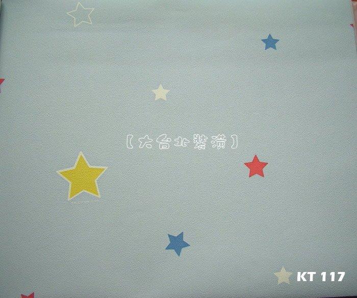 【大台北裝潢】Sanrio三麗鷗兒童壁紙* 藍底小星星 每支1000元