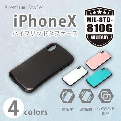 尼德斯Nydus 日本正版 素色 黑 白 TPU軟殼 軍規防護設計 手機殼 iPhoneX