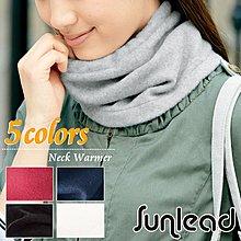 Sunlead 保暖防風兩用式純色防寒軟帽 脖圍
