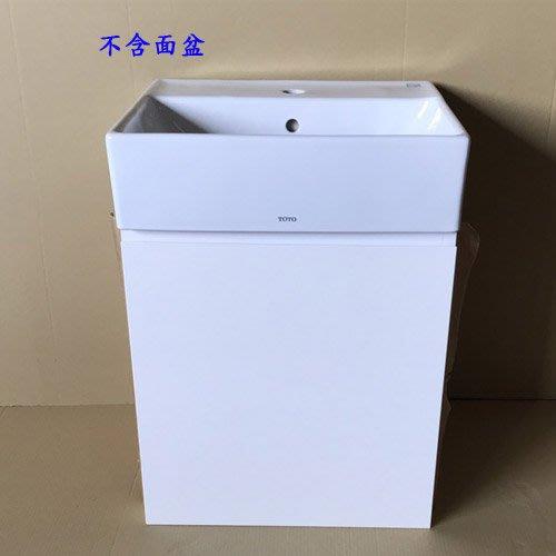 衛浴用品 台中 洗臉盆 TOTO 710 白色瓷盆搭配浴櫃 可訂製 歡迎詢問 成舍衛浴