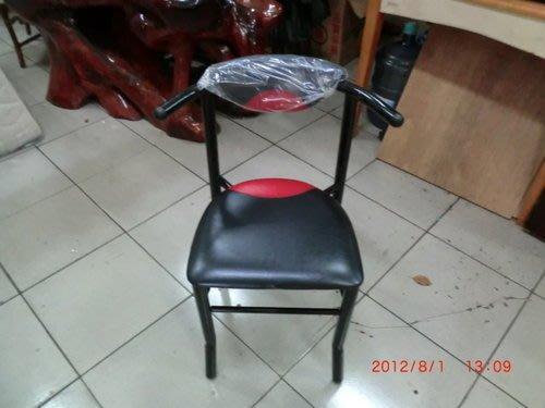 樂居二手家具 紅色鬥牛椅 庫存餐椅 洽談椅 會議椅 書桌椅 2手家具拍賣