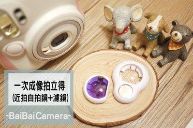 Bai Fujifilm Instax...