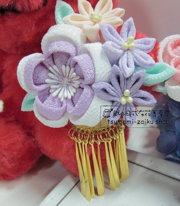 優雅紫髮夾 金吊片 日式布花 和風布花 和服髮飾 cosplay 和服 浴衣髮飾  F048