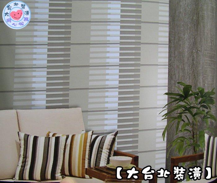 【大台北裝潢】NAT國產現貨壁紙* 幾何(2色) 每支550元