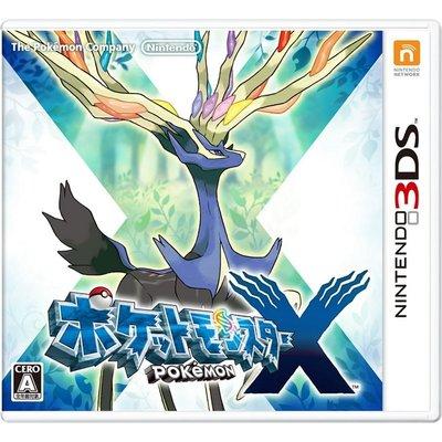 【二手遊戲】3DS 精靈寶可夢 神奇寶貝 口袋怪獸 POKEMON X 日文版 日版 日本機專用【台中恐龍電玩】