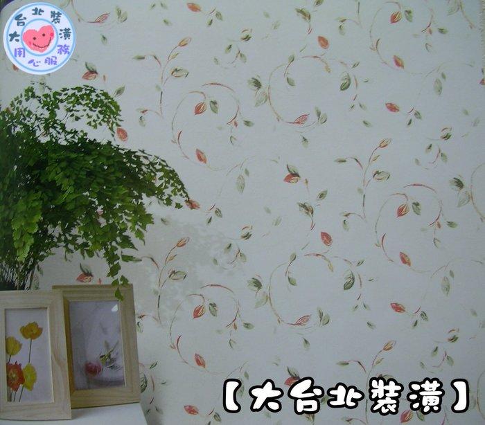 【大台北裝潢】KU國產現貨壁紙* 淡雅 彩色藤葉(2色) 每支360元