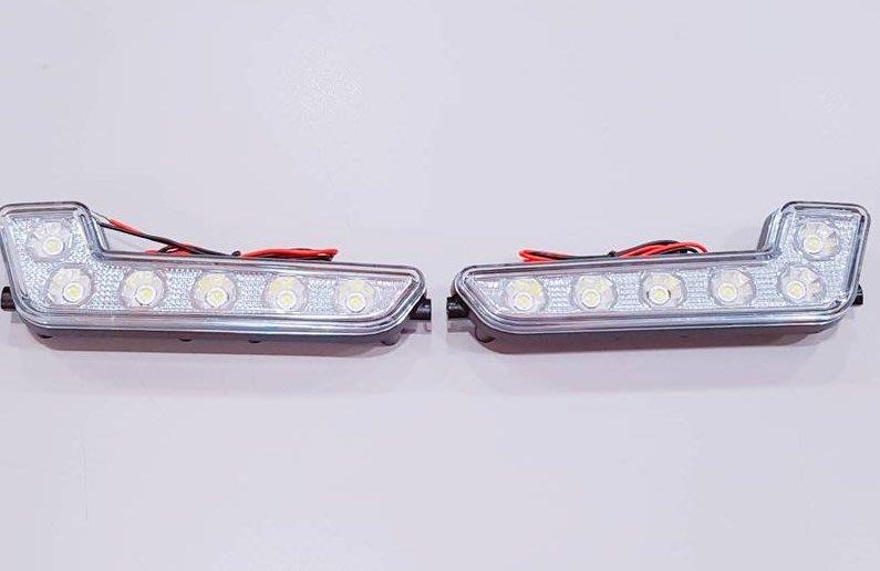 賓士款  LED晝行燈 LED日行燈 改裝 左右一對