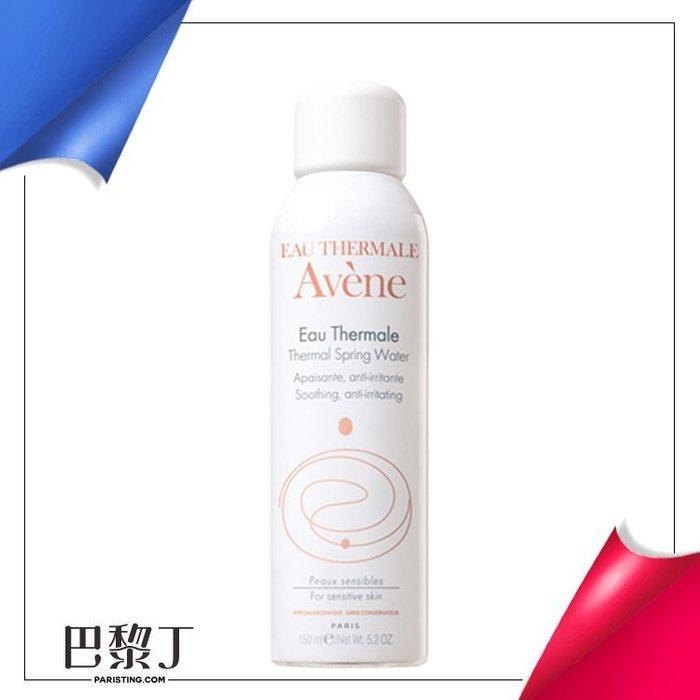 Avene 雅漾 舒護活泉水(中) 150ml【巴黎丁】