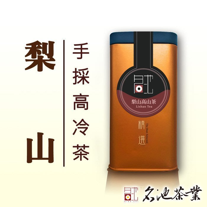 【名池茶業】高冷果韻梨山烏龍茶(150g*4)