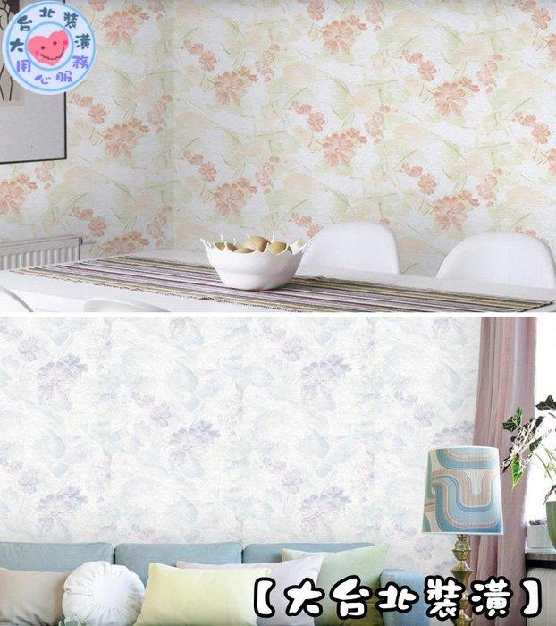 【大台北裝潢】IM國產環保印墨壁紙* 淡雅花朵(3色) 每支360元