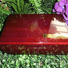 ^.^飛行屋  品 精美實木琉璃黃金彌月 首飾空盒 珠寶盒 收納盒 亮面 內襯紅絨布 可放
