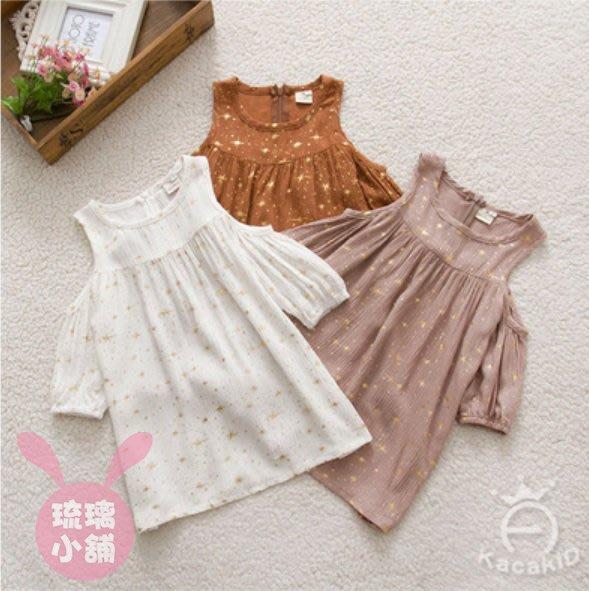 《琉璃的雜貨小舖》韓國品牌 KACAKID 夏季星星露肩洋裝