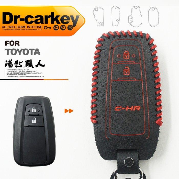【鑰匙職人】TOYOTA CHR C-HR 豐田汽車 晶片鑰匙皮套 智慧型鑰匙皮套 保護包
