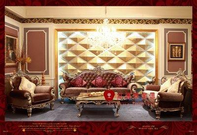 [紅蘋果傢俱] G314T 洛克思瑞系列 新古典 法式 歐式 絨布沙發組 加大方几 方几 長几 角几