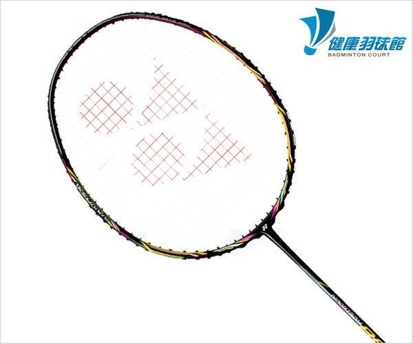 [健康羽球館] YONEX NANORAY 科技系列羽球拍 *2017新色* NANORAY 800 (NR 800)