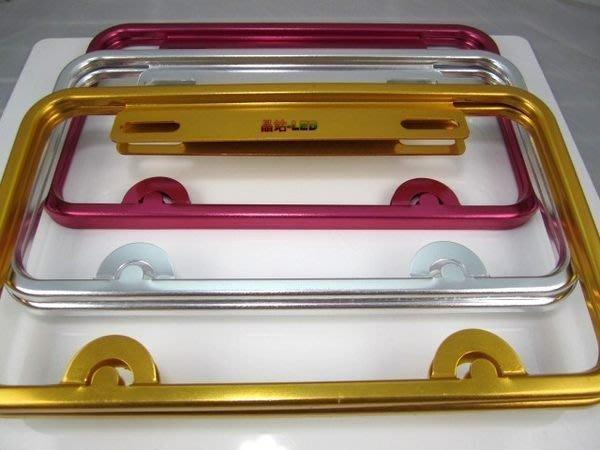 《晶站》機車 牌框 牌照框 車牌框 CNC 鋁合金 電鍍色 輕量化 大牌框 各車系 CNC