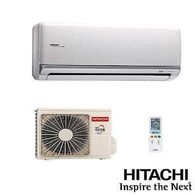 來電享便宜 【 HITACHI日立】頂級系列 變頻冷專一對一分離式冷氣(RAS-71JK/RAC-71JK)