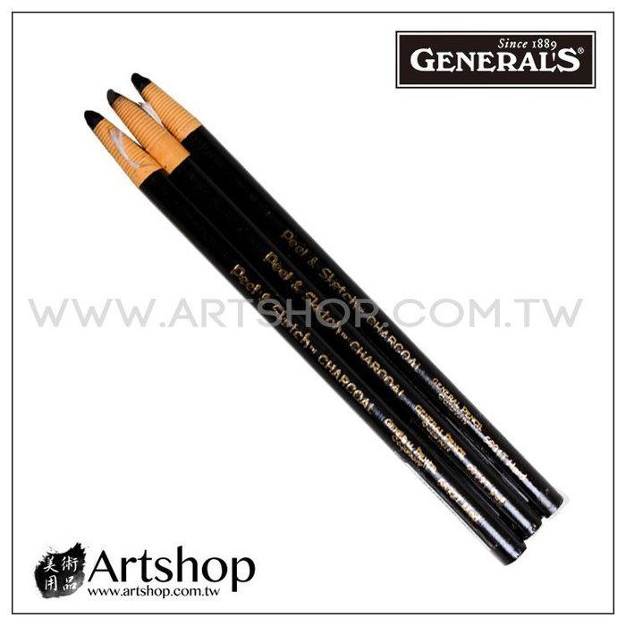 【Artshop美術用品】美國 GENERAL 將軍牌 563 紙捲炭精筆 (三款可選)