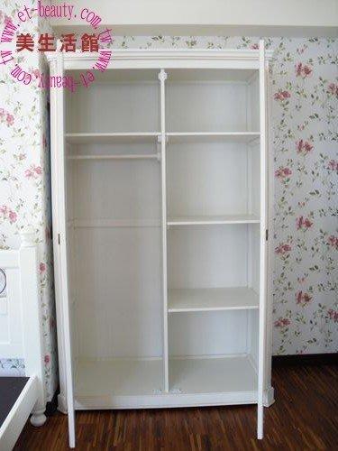 OUTLET限量低價出清浪漫白色家具--愛妮塔復古白 雙門衣櫃/衣櫥--促銷 優惠 22800 元.