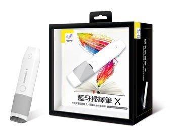 【開心驛站】蒙恬 藍牙掃譯筆X (Win/Mac/ Android /iOS)