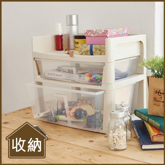 臥室/客廳/電腦/辦公【居家大師】BCF37 無印風萬用桌上收納盒/置物櫃/整理收納組合櫃/收納