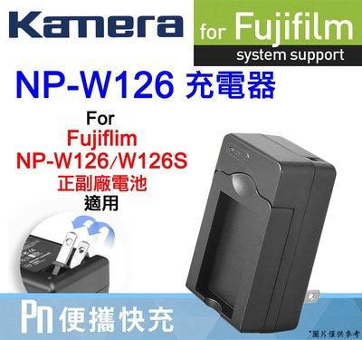 @佳鑫相機@(全新)佳美能Kamera副廠充電器 適Fuji富士NP-W126 NP-W126S電池 X-T2 X-T1