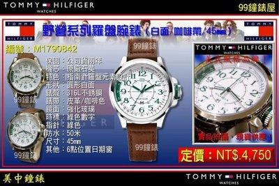 【99鐘錶屋】美國TOMMY HILF...