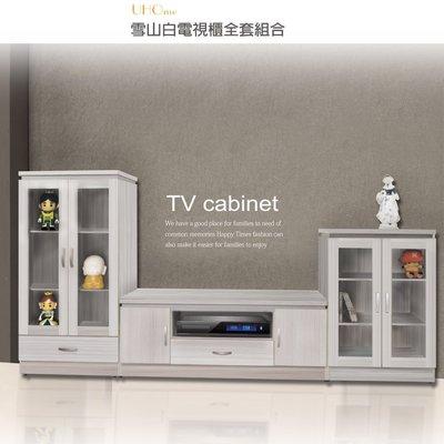 【UHO】ZM 雪山白電視櫃組合(電視...