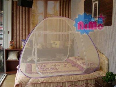 【nemo生活家飾館】彈開式蒙古包蚊帳6*6.2雙人床蚊帳/米色搭紫邊~
