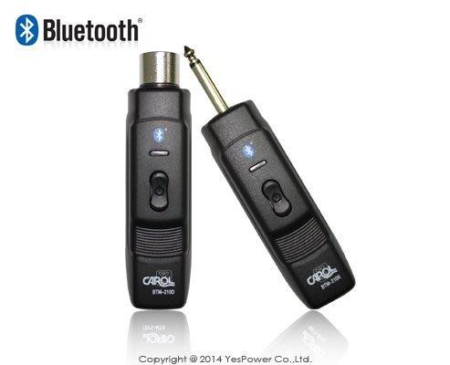 *出租/全省配送* BTM-210 Carol 藍芽無線麥克風/輕巧易攜帶,自動對頻/配件2選1/手機、平板藍芽音樂傳輸