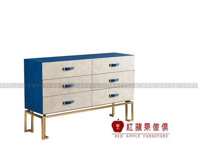 [ 紅蘋果傢俱 ] SL239 歐式美式系列 多功能櫃 儲物櫃 收納櫃 櫃子 數千坪展示